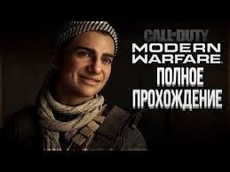 Call of Duty: Modern Warfare [ COD MW 2019, 2080Ti, 1440p ...