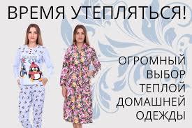 Купить <b>комплекты постельного белья</b> в Москве недорого ...