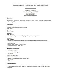 listing computer skills on resume examples of job skills for list resume format after first job listing credentials after your listing software knowledge on resume list