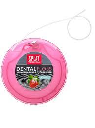 Антибактериальная объемная <b>зубная нить</b> SPLAT Professional с ...
