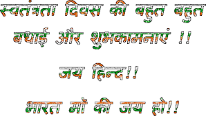 essay of indian independence day   atvmudnationalscom independence day  august essay for children amp students