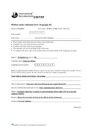 written task  rational form  interview