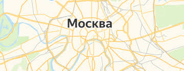 <b>Споты</b> и трек-системы <b>Globo</b> Lighting — купить на Яндекс.Маркете