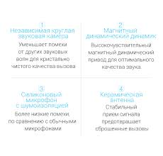 [<b>Mi Bluetooth Headset</b> Basic Черный]Обзор - <b>Xiaomi</b> Russia