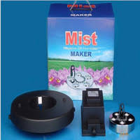 Mist Maker - Shop Cheap Mist Maker from China Mist Maker ...