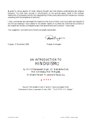 essay hinduism