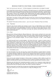 chief rabbi s rosh hashanah message shrubberies org uk chief rabbi rosh hashanah message 5777