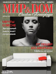 Mir&Dom. Sankt Petersburg by Dmitry Chilikin - issuu