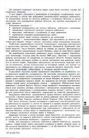 free my home essay   example essays get free essay on my home for kids my home is essentially important essay for