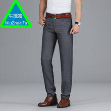 Casual <b>Men Pant</b> reviews – Online shopping and reviews for Casual ...