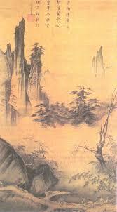 moon soup no bowl no moon song ma yuen 1