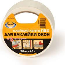 """<b>Лента</b> клейкая """"Aviora"""", для <b>заклейки окон</b>, цвет: белый, 50 мм х ..."""