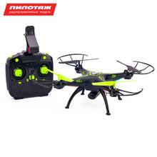 RC-вертолеты, купить по цене от 799 руб в интернет-магазине ...