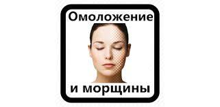 Омоложение и Морщины. <b>Маски</b>. <b>Массаж</b> для лица. - Apps on ...