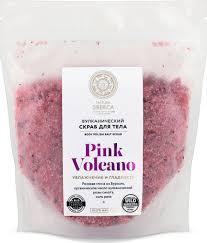 Natura Siberica <b>Pink</b> Volcano Вулканический <b>скраб для тела</b>, 550 г ...