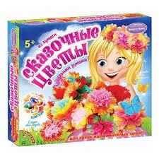 Набор для творчества <b>BONDIBON</b> ВВ1228 <b>Сказочные цветы</b> ...