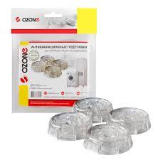 <b>Антивибрационные подставки Ozone</b> CMA-15T - купить по низкой ...