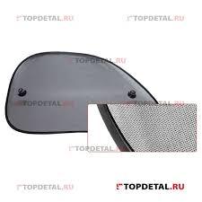 <b>Шторка</b> солнцезащитная на боковое стекло (к-т 2 шт) <b>AVS</b>-<b>207S</b> ...