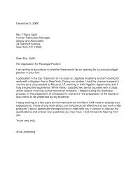sample cover letter for internship no experience high school sample cover letter for internship no experience high school nurse cover letter sample nurse cover nurse cover letter