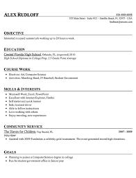 jobresumeweb sample resume for middle school students resume examples for high school students resume example entry level