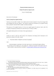 best photos of invitation letter sample employment job fair employment invitation letter sample