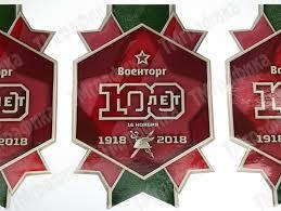 Печать <b>наклеек</b> на самоклеящемся виниле в Москве по лучшим ...
