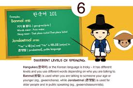 differences between filipino and korean culture korean filipino culture differences photos 6