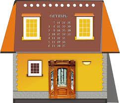 Картинки по запросу календарь-домик
