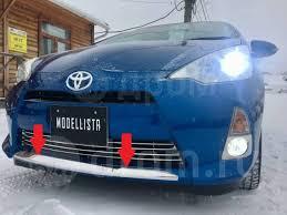 <b>Накладки на низ</b> переднего <b>бампера</b> Toyota Aqua (Нержавейка ...