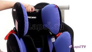 <b>Автокресло</b> 1-2-3 <b>Recaro Young Sport</b> microfibre (Янг Спорт ...