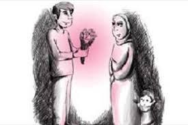 نتیجه تصویری برای چرا پسرها به ازدواج با زنان مطلقه تمایل دارند؟