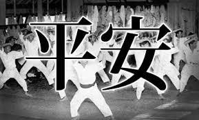 """Résultat de recherche d'images pour """"funakoshi kata heian"""""""