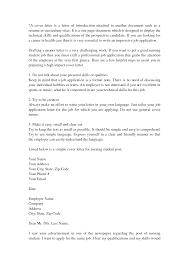 cover letter effective resume cover letter effective job search cover letter images about resumes and cover letters resume b e f c d aeeeffective resume cover letter extra medium