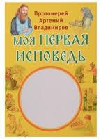 <b>Владимиров А</b>. | Купить книги автора в интернет-магазине ...