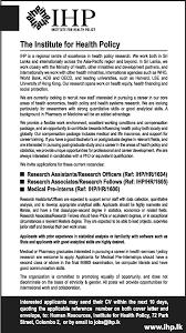 vacancies research assistants research associate medical pre vacancies research assistants research associate medical pre intern the institute for health policy derana jobs sri lanka job bank