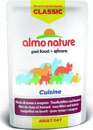 "Консервы холистик для кошек <b>Almo Nature</b> ""<b>Rouge</b> Label"", с ..."