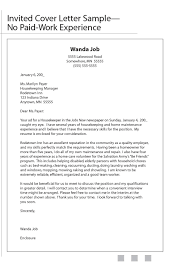 cover letter example cover letter no experience sample cover detail cover letter no experience online email