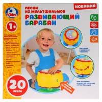 Развивающий барабан <b>Умка</b>, 20 песен купить по цене 1399 ...