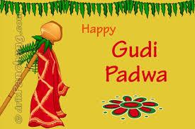 Image result for gudi padwa