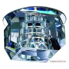 <b>Встраиваемый светильник Novotech Crystals</b> 369300 — купить в ...