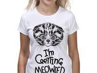 T-shirts: лучшие изображения (28) | <b>Футболки</b>, Принты и Женские ...