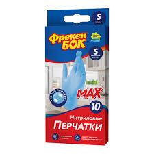 Перчатки <b>хозяйственные Фрекен Бок</b> нитрил S в Екатеринбурге ...