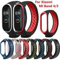 Upgraded <b>M4 Smart Bracelet</b> IP67 Waterproof Smart Wristband ...