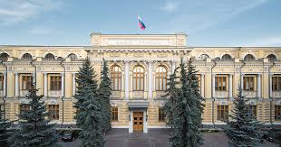 <b>Банк</b> России предложил ввести паспорта <b>продуктов</b> для ...