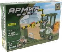 ▷ Ausini Army (Армия): купить <b>конструкторы Ausini серии Army</b> ...