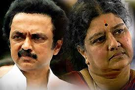 Image result for vksasikala and panneerselvam and stalin images in same frame