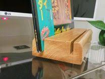 <b>подставка для виниловых</b> пластинок - Авито — объявления в ...