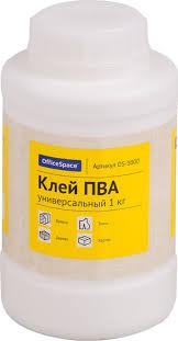 <b>Клей ПВА Спейс</b> OfficeSpace, универсальный, 268536, белый, 1 кг