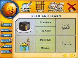 <b>Learn</b> the <b>Arabic Language</b> - Words from the Holy <b>Quran</b> - - YouTube