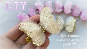 Воздушные <b>Бабочки</b> на <b>Заколках</b> / МК Канзаши / DIY <b>butterfly</b> ...